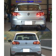 ■VW ゴルフ6 H.Back/GOLF-R Look■LEDテール■DEPO/