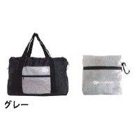 FLYBAG フライバッグFB-01GY (グレー)【アウトレット】