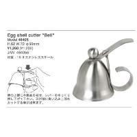 ::Egg shell cutter Bell エッグカッター::卵割り器 DULTON-46405
