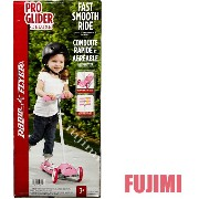 RADIO FLYER プログライダー デラックス ピンク 5030円 【 FAST SMOOTH RIDE PRO GLIDER DELUXE スクーター ピンク Costco コスト...