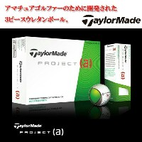 【TaylorMade PROJECT(a) 】テーラーメイド プロジェクト(a)