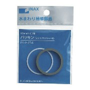 INAX PK-A-254 [洗浄管パッキン(32mm用) スリップワッシャー付]