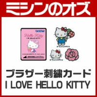 ブラザー 刺繍カード I LOVE HELLO KITTY ECD089 [RS-BR175]