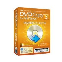 DVD Copy for All-Player 5 (Win)【税込】 ワンダーシェアージャパン 【返品種別A】【送料無料】【RCP】