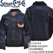 Sugar Cane(シュガーケーン)14.25oz DENIM JACKET 1962MODEL ONE WASH SC11962A 10P03Dec16