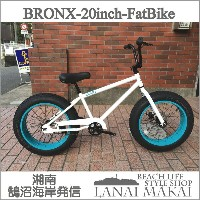 "【MODEL】""BRONX 20nch FAT-BIKES""""湘南鵠沼海岸発信""20inchファットバイク《RAINBOW BRONX 20inchFAT-BIKES》COLOR:ホワイ..."