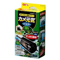 GEX カメ元気フィルター 本体