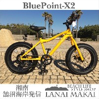 """【BLUEPOINT】""""X2-FATBIKE-YELLOW""""湘南鵠沼海岸発信 20インチファットバイク《BLUEPOINT-X2-YELLOW》COLOR:イエロー×ブラ..."""