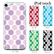 iPod touch 5 6 ケース iPodtouch ケース アイポッドタッチ6 第6世代 パステル ドット柄 水玉 TYPE1 / for iPod touch 5 6 対応 ...