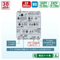 DXアンテナ 共同受信用 CS/BS-IF・770MHz帯双方向ブースター CATVCSBS2WH1