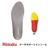 【Nittaku】NS-4987 アーチサポートインソール(ARCHSUPPORT INSOLE) ニッタク卓球用品 シューズ小物 靴底 インソール 通...