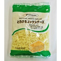 QBB とろけるMIXチーズ (CT) 1kg<冷蔵品>
