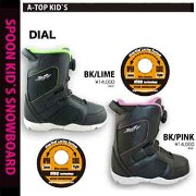 14-15 SPOON A-TOP KID'S/スノーボード キッズ/スノーボード ブーツ/子供 スノーボード/キッズ スノーボード ブーツ/...