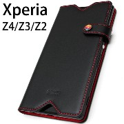 【LIM'S正規品】【Premium Leather Slim Fit Edition】 本革 手帳型 レザー ダイアリー ケース (Xperia Z5 SO-01H SOV32 501SO/Xperia Z4...