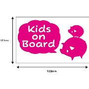 Baby on board(kids in car) 車 ブタ ステッカー カッティング