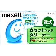 Maxell AUDIO CLEANER 乾式カセットヘッドクリーナー C-CL(S)