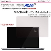 CRYSTAL VIEW NOTE PC FUNCTIONAL FILM (MacBook Pro 13-inch Retina, HDAG #6 超高精細アンチグレア) 2016.10 以前モデル用