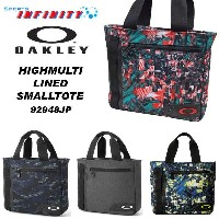 OAKLEY(オークリー)!トートバッグ 『HIGH MULTI LINED SMALL TOTE』 <92948JP> 【バッグ】【かばん】【アクセサリー...