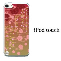 iPod touch 5 6 ケース iPodtouch ケース アイポッドタッチ6 第6世代 和柄 枝垂桜 / for iPod touch 5 6 対応 ケース カバー ...