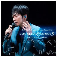 ユニバーサルミュージック 徳永英明 / Concert Tour 2015 VOCALIST & SONGS 3 FINAL at ORIX THEATER 【CD】 UMCK-1542/3 [UMCK1542]