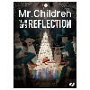 【送料無料】バップ REFLECTION{Live&Film} 【DVD】 TFBQ-18175 [TFBQ18175]【1201_flash】