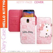 [HELLO KITTY Face Cover ハローキティ キティ カバー 手帳型] Galaxy S5 sc-04G SCV31/S6 SC-05G SCV31/S6edge SC-04G/S7edge SC-02H (KITTY Cover...