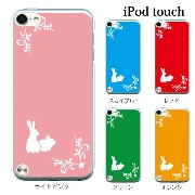 iPod touch 5 6 ケース iPodtouch ケース アイポッドタッチ6 第6世代 2匹のうさぎ TYPE1ウサギ / for iPod touch 5 6 対応 ケー...