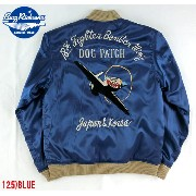 """No.BR13246 BUZZ RICKSON'S バズリクソンズTOUR JACKET""""DOG PATCH""""""""BLACK DRAGONS"""""""
