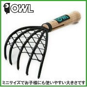 OWL 網付 熊手 潮干狩り 道具 小型:125mm [くまで クマデ レーキ]