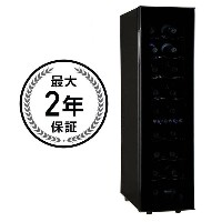 ハイアール ワインセラー 18ボトルHaier 18-Bottle Dual Zone Curved Door with Smoked Glass Wine Cellar