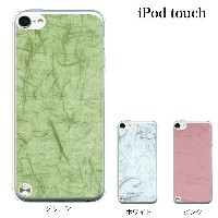 iPod touch 5 6 ケース iPodtouch ケース アイポッドタッチ6 第6世代 和紙 WASI/ for iPod touch 5 6 対応 ケース カバー かわ...