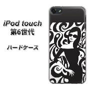 iPod touch 6 第6世代 ハードケース / カバー【472 モデル 素材クリア】★高解像度版(iPod touch6/IPODTOUCH6/スマホケース)