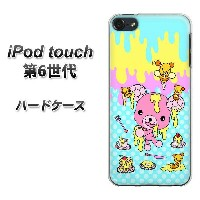 【SS限定半額】iPod touch 6 第6世代 ハードケース / カバー【AG821 ハニベア(水玉水色) 】(iPod touch6/IPODTOUCH6/スマホケ...