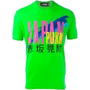 Dsquared2 Japan Punk Tシャツ
