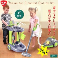 PLAY GO Vacuum and Cleaning Frolley Setプレイゴー 掃除機 クリーニングセットおそうじセット おままごと6点セット 3才...
