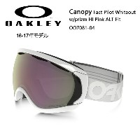 2017 OAKLEY オークリー Canopy Fact Pilot Whiteout w/prizm HI Pink ALT Fit OO7081-04 【ゴーグル】 Asia Fit ジャパンフィット