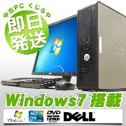 中古パソコン ★Win7搭載デスクトップ!★ DELL Optiplex380SFF Core2Duo E7400 2.80GHz 2GB 160GB DVDマルチ 19型液晶 Windows7 【MicrosoftOffice...
