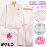 【POLO B.C.S.】 女の子 キルト ボーダー柄 長袖パジャマ (キッズ&ジュニア)[ ポロ POLO パジャマ 子供 こども ガー...