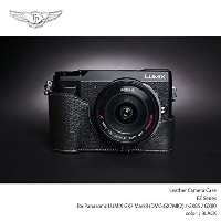 TP Original Leather Camera Body Case レザー カメラ ボディケース for Panasonic LUMIX GX7 MarkII DMC-GX7MK2 GX85 GX80 パナソニック ...