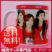 Apink マグカップ グッズ エーピンク エイピンク