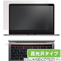 MacBook Pro 13インチ(Late 2016) Touch Barシートつき 用 保護 フィルム OverLay Brilliant for MacBook Pro 13インチ(Late 2016) Touch Bar...