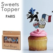Sweets Topper スイーツトッパー パリ