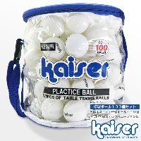 [05P03Dec16]【特別送料無料品】kaiser 卓球ボール100Pセット/KW-252/卓球ボール、ピンポン玉、セット、卓球用品、ま...