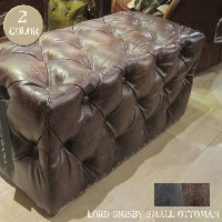 LOAD DIGSBY SMALL OTTOMAN(ロード ディグズビー スモール オットマン) TIMOTHY OULTON BY HALO(ティモシー オルソン バイ ハ...