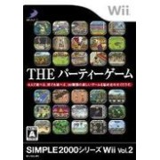 SIMPLE2000 Wii Vol.2 THEパーティーゲーム 【Wii】【ソフト】【中古】【中古ゲーム】