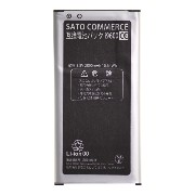 Sato Commerce GALAXY S5 SC13 SCL23UAA 互換バッテリー ( SC-04F / SCL23 / i9600 / G900 / G900F / G900I ) 3.8V 2800mAh