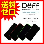 Deff CLEAVE ALUMINUM BUMPER AERO2 for iPhone5S iPhone5 TPUバンパーキット Black Glay Red Green|1402DFZM^