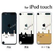 iPod touch 5 6 ケース iPodtouch ケース アイポッドタッチ6 第6世代 スマートキャット ねこ ネコ 居眠り クリア / for iPod...
