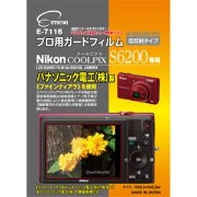 E-7116【税込】 エツミ ニコン 「COOLPIX S6200」用液晶保護フィルム [E7116]【返品種別A】【RCP】