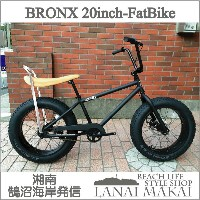 "【MODEL】""BRONX 20nch FAT-BIKE CUSTOM""""湘南鵠沼海岸発信""20inchファットバイク カスタム《RAINBOW BRONX 20inchFAT-BIKE CUSTOM..."